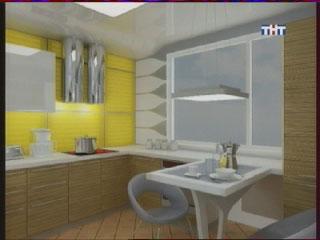 Подсветка кухни желтого цвета