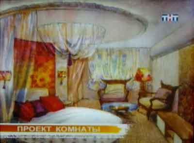 колониальный стиль комнаты