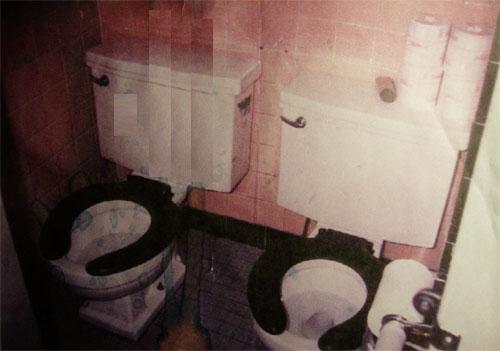 туалет для разговора