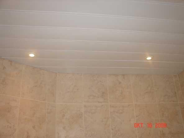 потолок из металлических реек