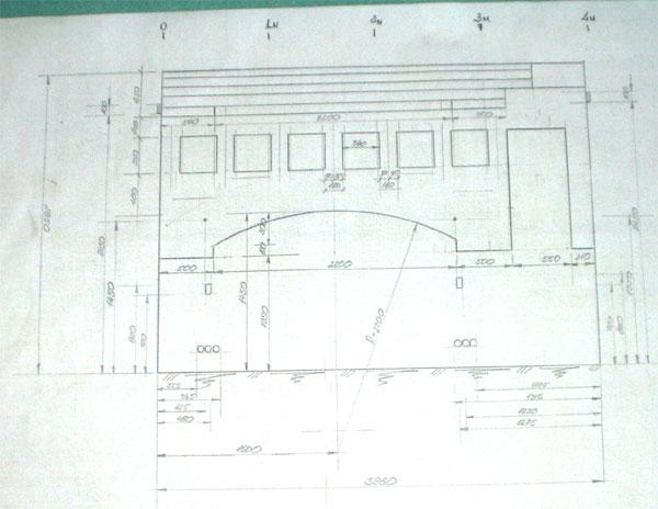 фотография схемы