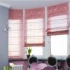 фото оформление окна шторами